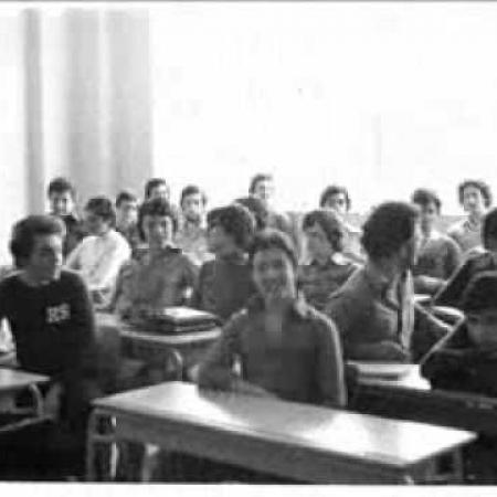 Η Ιωνίδειος τη δεκαετία του 70